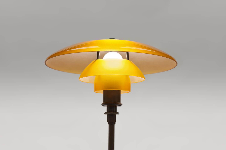 Vintage TrePH Table Lamp